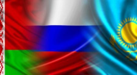 Названы условия для появления единой валюты в Евразийском экономическом союзе