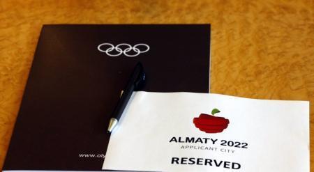Олимпиада-2022: Казахстан и Китай представили свои заявки на ассамблее АНОК