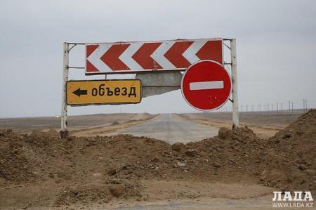 Ренат Гадейшин: Ремонт дороги Актау — Курык затягивается из-за недостаточного финансирования