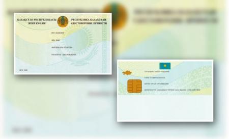 В МВД рассказали о том, во что обошлись стране цветные удостоверения личности