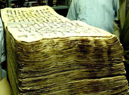 В немецком Тюбингене обнаружена старинная рукопись Корана