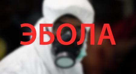 Угрозу вируса Эбола и других инфекций обсудили в Акорде