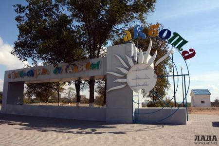 Концепцию развития парка «Ак Бота» презентовали в Актау