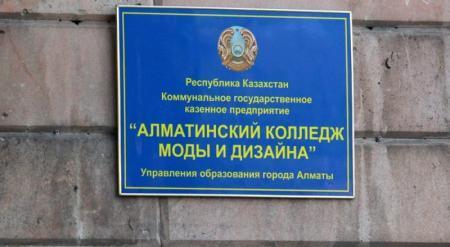 Учитель НВП во время взрыва гранаты находился в кабинете - ДВД Алматы