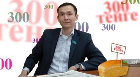 Ввести карточки на социальный хлеб предложили в Казахстане