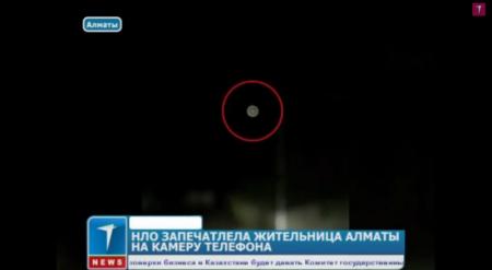 Жительница Алматы запечатлела НЛО на камеру телефона
