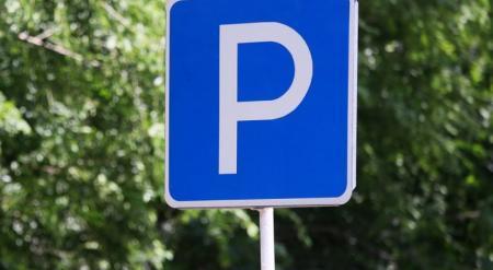 """Вопрос с нормой о парковках в Законе """"О дорожном движении"""" может решиться до конца года"""