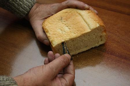 Хлеб с начинкой из колготок