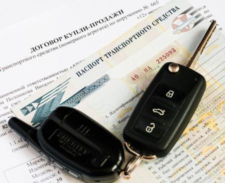 В странах Таможенного союза вводится единая форма паспорта транспортного средства