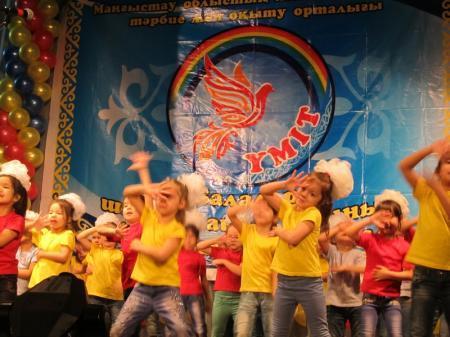 В Актау прошел фестиваль детского творчества «Үміт»