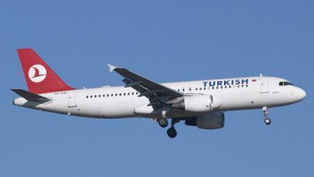 Пилот Boeing 737 случайно сообщил диспетчеру в Вене об угоне самолета