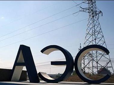 Окончательное решение о строительстве двух АЭС в Казахстане примут в ближайшие 2-3 года