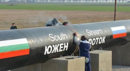 """РФ отказалась от """"Южного потока"""", газ в Европу пойдет через Турцию"""