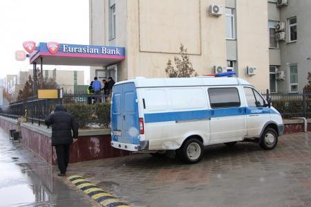 В Актау ограбили отделение Евразийского банка