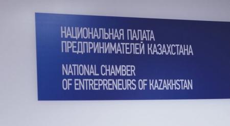 НПП Казахстана против решения Россельхознадзора о досмотре транзитной продукции