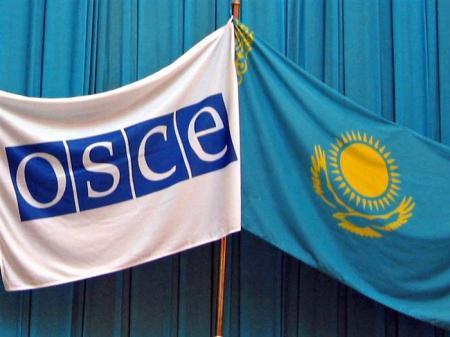 Центр ОБСЕ может прекратить свою деятельность в Казахстане с 2015 года