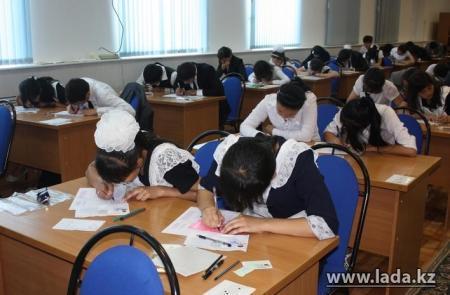 Более 700 учащихся школ Актау примут участие в предметной олимпиаде