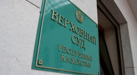 Пострадавшая в ДТП не жаловалась на Максата Усенова - Верховный суд