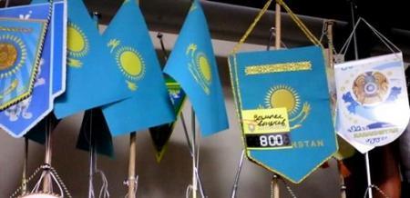 """Сколько стоит бренд """"Казахстан""""?"""