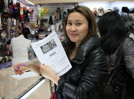 Жительница Актау выиграла главный приз акции «Ночь скидок в «Замане» - iPhone 6