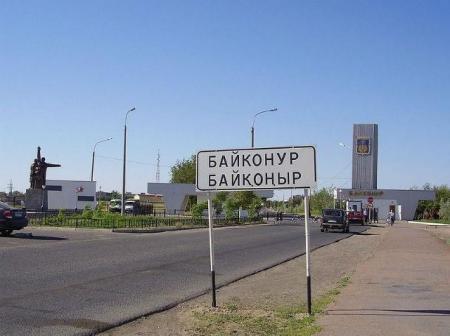 С 1 сентября 2015 года обучение в школах г. Байконыр будет вестись по казахстанским стандартам