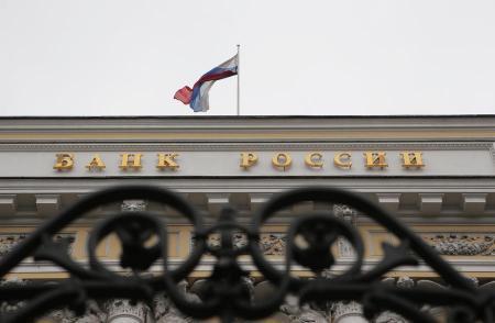 Банк России повысил ключевую ставку до 17,00% годовых