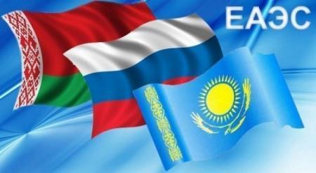 Договор о присоединении Армении к ЕАЭС ратифицировал Совет Федерации России