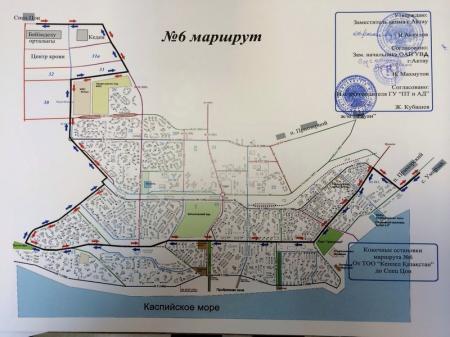В Актау начал работу автобусный экспресс-маршрут №6