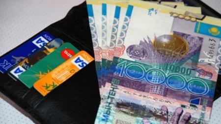 """Казахстанцам пообещали """"умеренный"""" рост тарифов на комуслуги"""