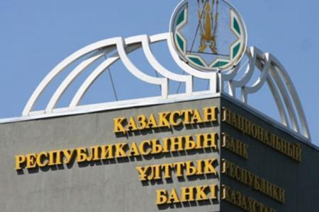 В январе глава Нацбанка выступит с заявлением перед казахстанцами