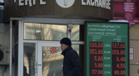 Нацбанк выпустил постановление для казахстанских обменников