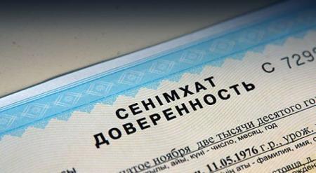 Доверенность на управление авто отменена в Казахстане