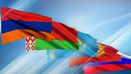 Армения присоединяется к Евразийскому экономическому союзу