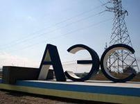 Строительство АЭС близ Актау не планируется, заверил вице-министр энергетики