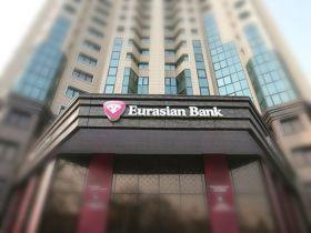 """""""Евразийский банк"""" уволил сотрудницу за интервью о работе в Казахстане"""