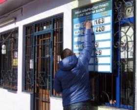 В декабре обменные пункты Казахстана продали 26,6 млрд рублей и 4 млрд долларов