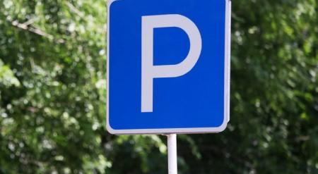 Запрет на парковку вдоль дороги отменили в Казахстане