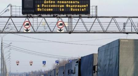 Гражданам СНГ запретили въезжать в Россию без загранпаспортов