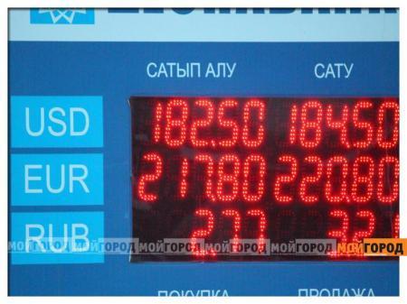 В Казахстане рубль впервые опустился ниже трех тенге