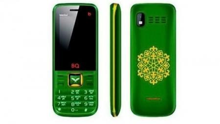 Первые мусульманские телефоны появились в России