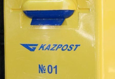 Директор Мангистауского филиала «Казпочта» рассказал подробнее о случаях воровства чужих посылок