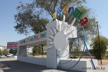 О благоустройстве парка «Ак Бота» рассказал архитектор Актау
