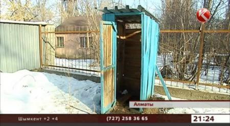 В Алматы построили школу без туалетов и столовой