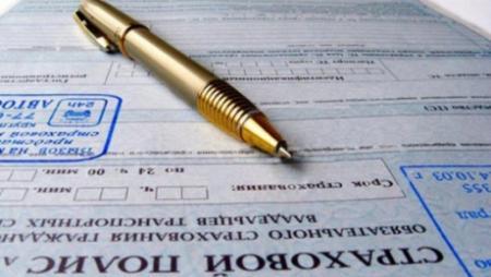 Норму о внесении автовладельцами доверенных лиц в страховой полис разъяснили эксперты