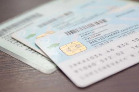 О требованиях к фотографиям на новые удостоверения личности рассказали в мангистауском ДВД