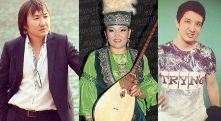 Казахстанских артистов заставят платить налоги