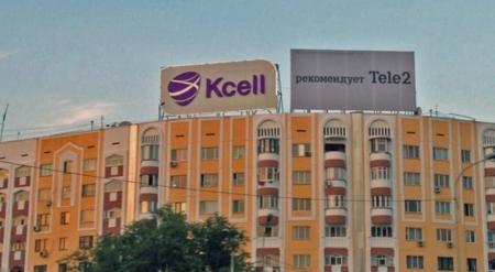 "Суд не нашел нарушений в рекламе ""Kcell рекомендует Tele2"""