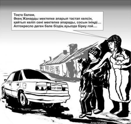 Казахстанец в шутку предложил использовать сани вместо детского автокресла