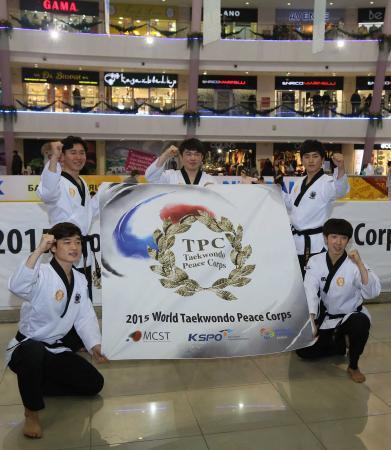 В Актау южнокорейские и казахстанские тхэквондисты демонстрировали свое мастерство