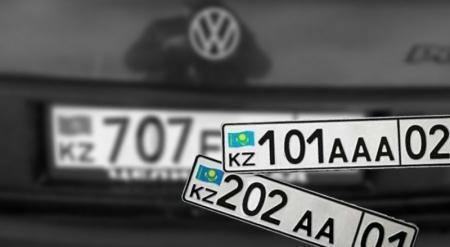 """""""Зеркальные номера"""" авто предлагают официально продавать в Казахстане"""